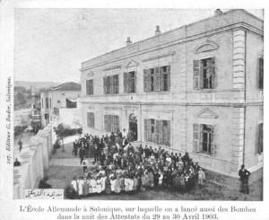 schule1903
