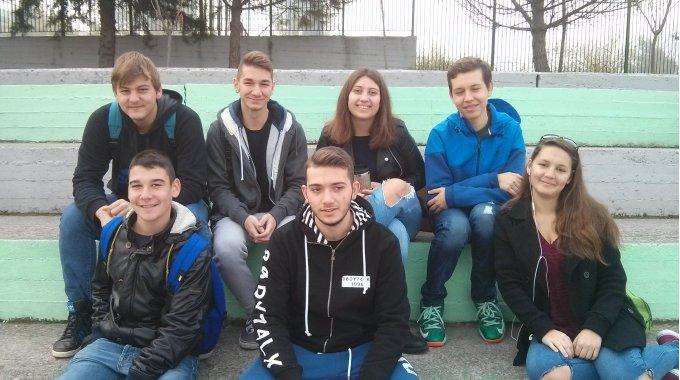 76. Griechischer Mathematik-Wettbewerb Für SchülerInnen «Ο ΘΑΛΗΣ»