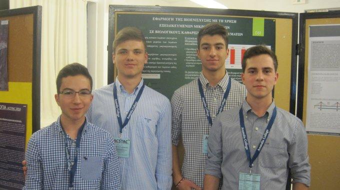 Wissenschaftswettbewerb Acstac