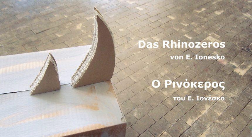 Das Rhinozeros