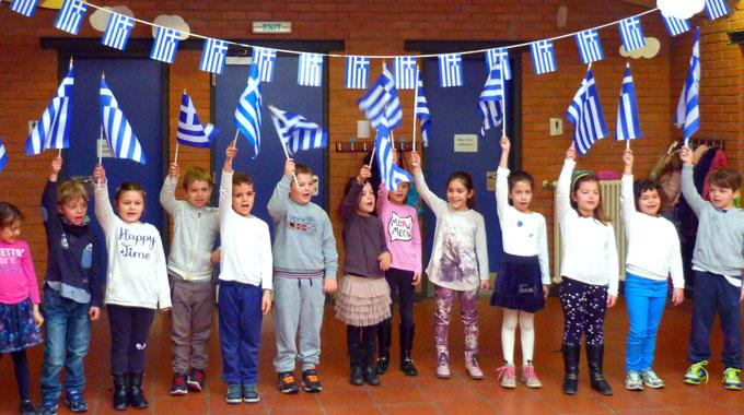 Schulfeier Der Grundschule Zum 25.März