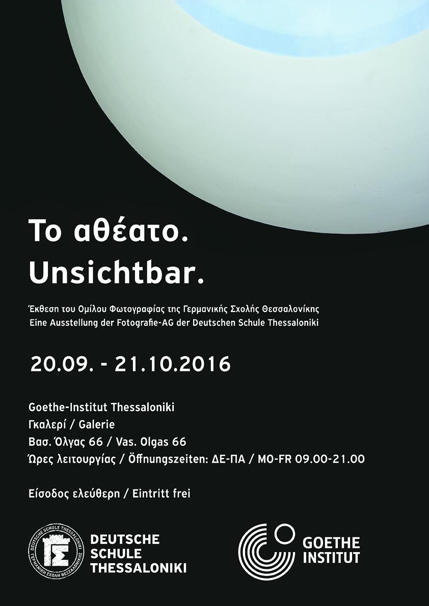 Unsichtbar im Goethe