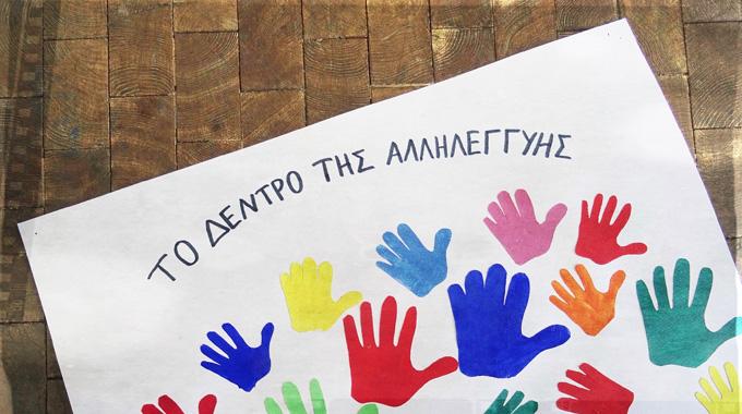 Besuch In Armonia Deutsche Schule Thessaloniki γερμανική σχολή