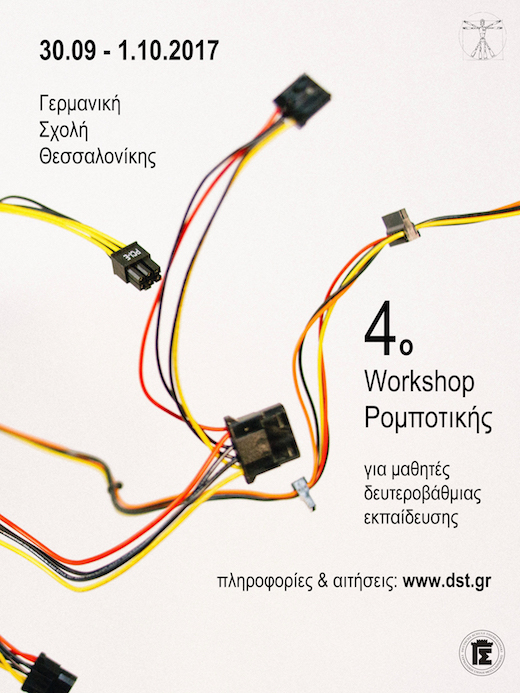 4. Robotik-Workshop