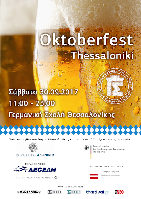 Plakat Oktoberfest 2017