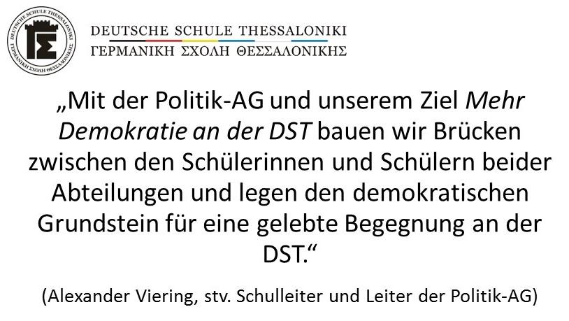 Politik Ag Deutsche Schule Thessaloniki γερμανική σχολή
