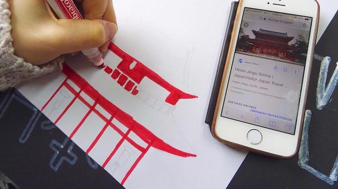 Projekt Japan