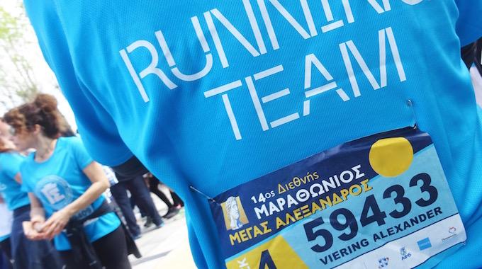 Η ΓΣΘ έδωσε δυναμικό παρών στον 14ο Διεθνή Μαραθώνιο «Μέγας Αλέξανδρος»