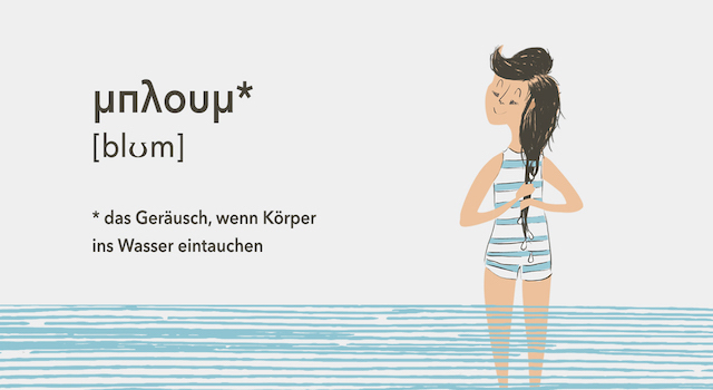 """""""μπλουμ"""" Im Goethe-Institut, Aufführung Der AG Interkulturelles Theater Am 15.06.2019"""