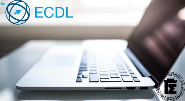 ECDL Πιστοποίηση