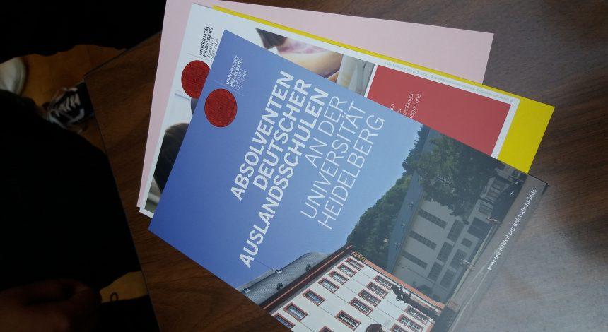H ΓΣΘ φιλοξένησε το Πανεπιστήμιο της Χαϊδελβέργης