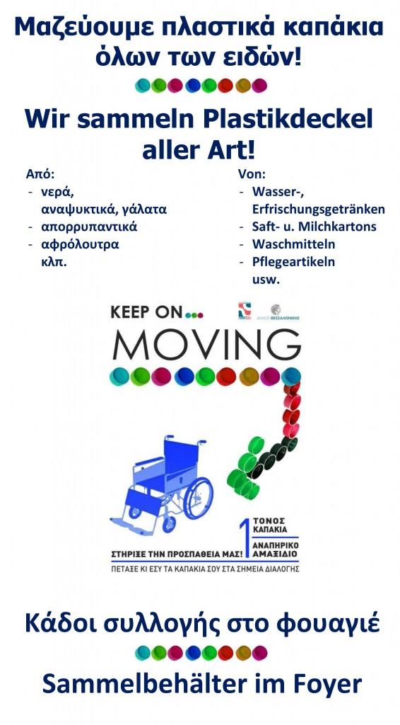 keepmoving-hp