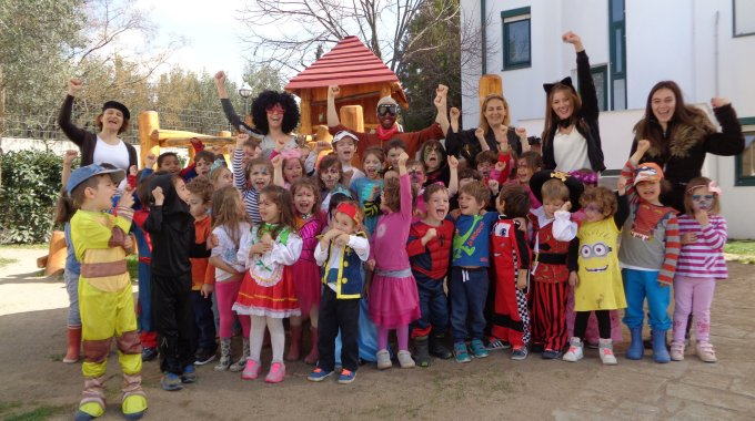 Tsiknopempti Im Kindergarten