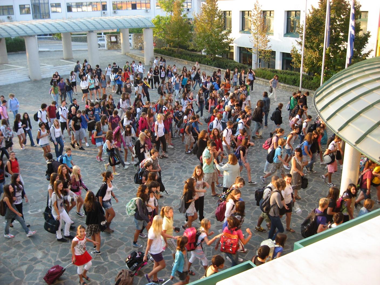 Begegnungsschule_Eingangsbild