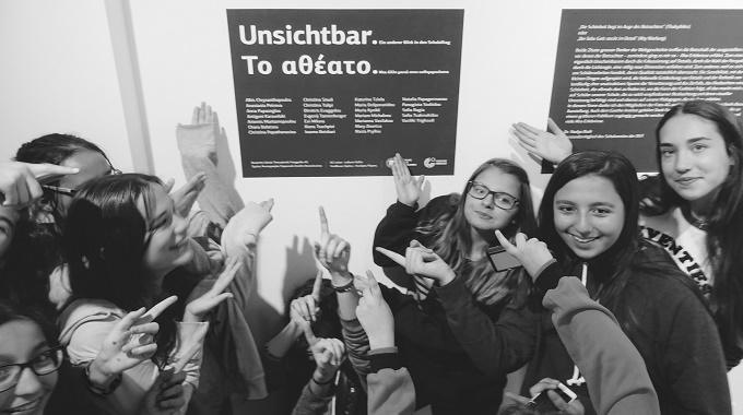 Besuch im Goethe-Institut