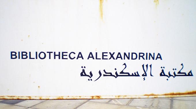 JuMu Alexandria 2017