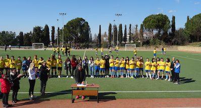 Αθλητικό τουρνουά ιδιωτικών σχολείων στη ΓΣΘ