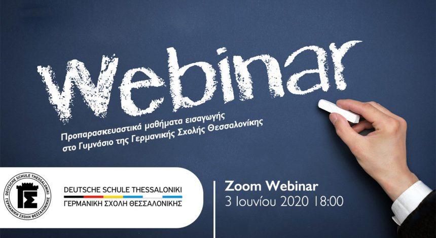Webinar Für Die Vorkurse Der Deutschen Schule Thessaloniki!