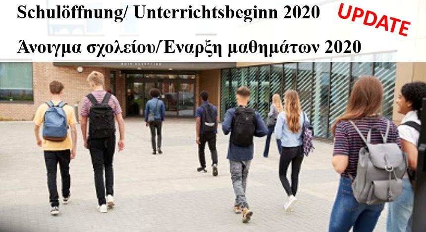 Schulöffnung/ Unterrichtsbeginn 2020