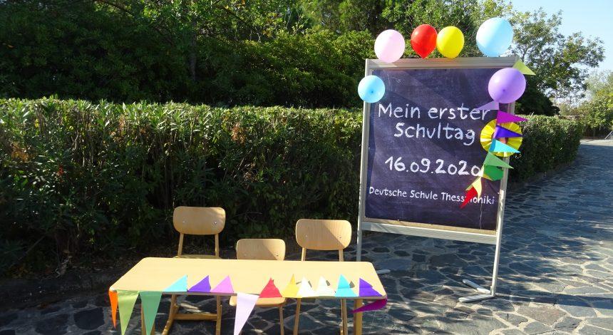 Καλώς ήρθατε! Το Δημοτικό Σχολείο της ΓΣΘ καλωσορίζει τα νέα πρωτάκια