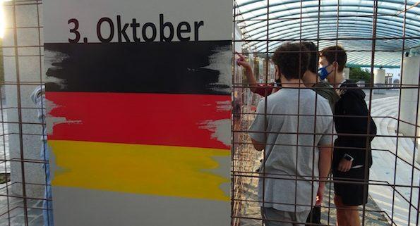 Ημέρα Γερμανικής Ενότητας
