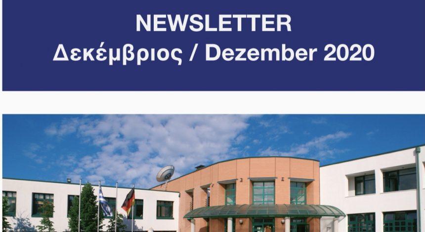 DST Newsletter 12/20