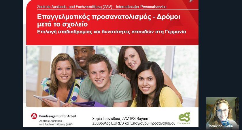 Berufsorientierung Für Die Schülerinnen Und Schüler Der 9. Klassen