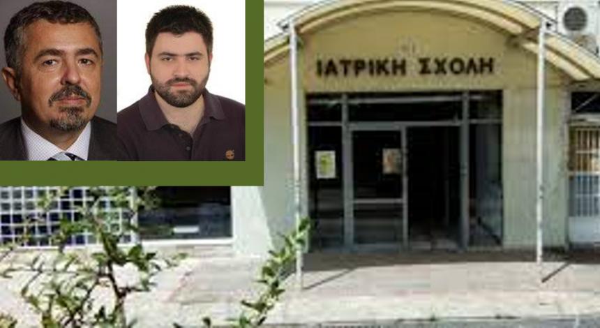 POPEYE-Projekt  Aristoteles Universität – Deutsche Schule Thessaloniki