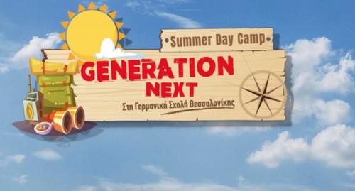 "Summer Day Camp ""Generation Next"""